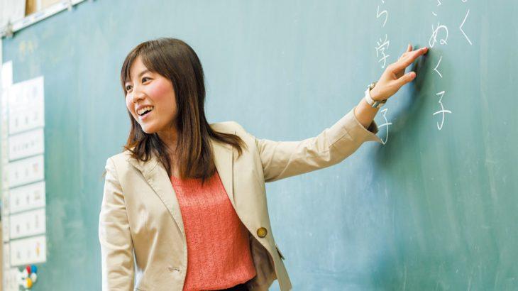現場に即した学びで、いつまでも活躍し続けられる教員を養成 教員採用試験はゴールじゃない!