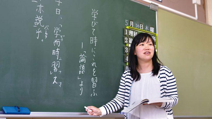 教育学部卒業生の「現在-いま-」岐阜聖徳学園大学教育学部の場合