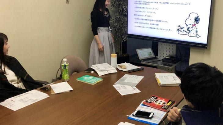 岐阜聖徳学園大学外国語学部の学生らが卒業制作を電子書籍『地方私大流TOEIC(R)』として出版 — 学生らのTOEIC(R)スコアアップ体験記